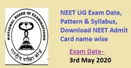 NEET UG Exam Hall ticket