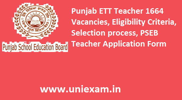 PSEB ETT Teacher Recruitment 2020