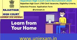 Rajasthan-HC-Clerk-Recruitment-2020