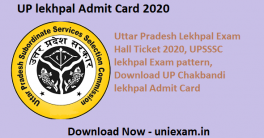 UP lekhpal Admit card 2020