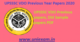 UPSSSC VDO Previous Year Papers 2020