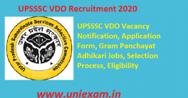 UPSSSC VDO Recruitment 2020