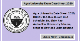 Agra University Time Table 2020