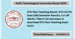 Delhi Technological University Result 2020