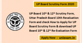 UP Board Scrutiny Form 2020