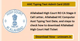 AHC Typing Test Admit Card 2020