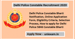 Delhi Police Constable Recruitment 2020