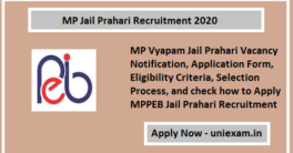 MP Jail Prahari Recruitment 2020