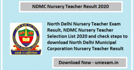 NDMC Nursery Teacher Result 2020