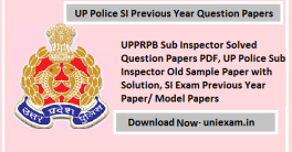 UP Police SI Previous Year Question Papers 2020