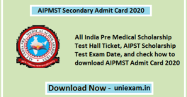 AIPMST Secondary Admit Card 2020
