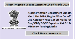 Assam Irrigation Section Assistant Cut off Marks 2020