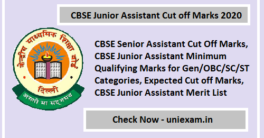 CBSE Junior Assistant Cut off Marks 2020
