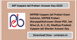MP Jail Prahari Answer Key 2020