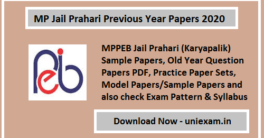 MP Jail Prahari Previous Year Papers 2020