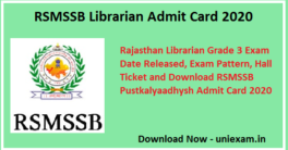 RSMSSB-Librarian-Admit-Card-2020