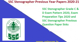 SSC-Stenographer-Previous-Year-Papers-2020